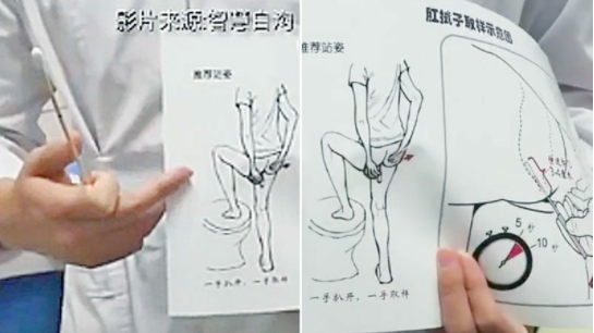 "China releases rectal ""swab for COVID-19 test"""